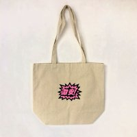 MANAGER'S SPECIAL MS052001 Gekiyasu Puff Tote NATURAL