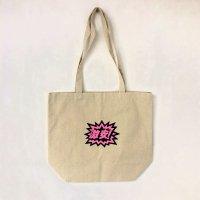 MS052001 Gekiyasu Puff Tote NATURAL