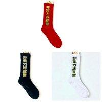 GanaG Socks ganag' theme socks